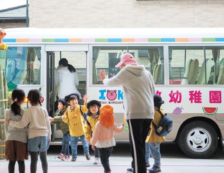 伊敷幼稚園の職員待遇
